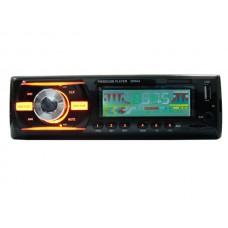 Автомагнитола MP3 Орбита CL-8090