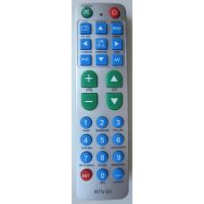 Универсаньный пульт (ДЛЯ ВСЕХ ТВ) R-TV1
